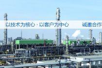 湖北宜昌华能环保科技有限责任公司
