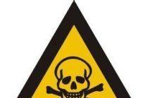 氯化钡的毒理学数据
