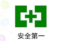 工业氯化钡使用安全手册