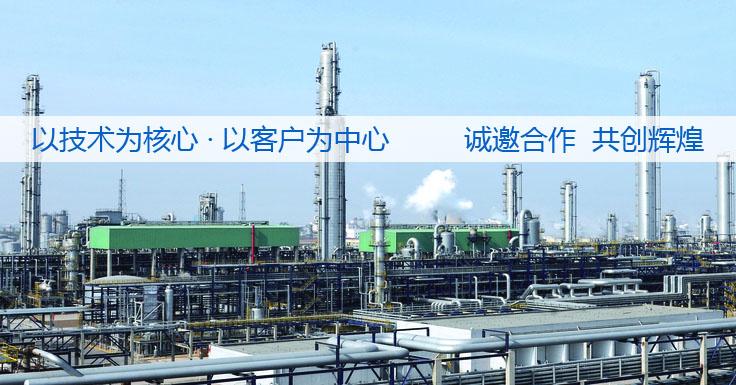 宜昌华能环保科技有限责任公司